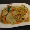 Unterwegs essen: Low Carb Mittagessen beim Asiaten