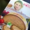 """""""Das Blonde"""" – Neuentdeckung beim Bäcker :))"""